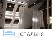 Мансардні вікна та жалюзі спальня, фото мансарда спальня