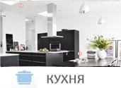 Velux фото мансарда кухня