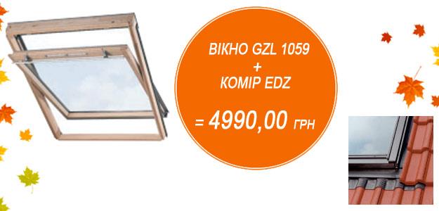 Акція вікно Velux GZL 1059 і комір EDZ