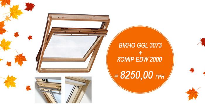 Дерев'яне мансардне вікно Velux GGL 3073 з відкриванням по центральній осі