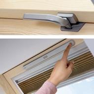 Мансардне вікно VELUX OPTIMA Комфорт, ручка зверху GLR 3073 - стильний дизайн.