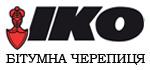 бітумна черепиця IKO Івано-Франківськ