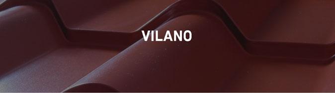 Металочерепиця Vilano фото