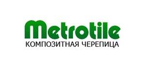 Композитна черепиця MetroTile