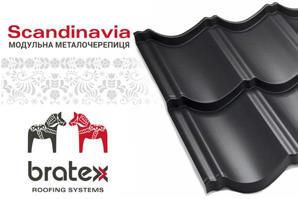 Модульна металочерепиця Bratex Scandinavia