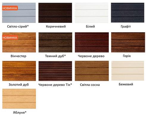 Асортимент панелей ASKO кольори