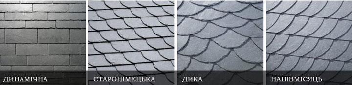 Способи укладання фасаду сланцем Samaca: динамічна, старонімецька, дика, кладка напівмісяць