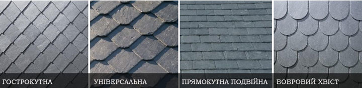 Способи укладання фасаду сланцем Samaca: гострокутна, універсальна, прямокутне подвійне покриття, кладка бобровий хвіст