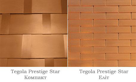 Мідна черепиця Tegola Prestige Star