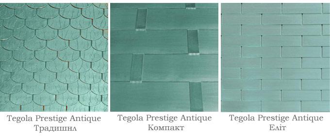 Колекція Престиж Антик випускається в трьох нарізках: Еліт, Компакт, Традишнл.